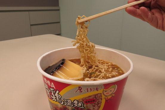 BN-DK958_noodle_G_20140626064206