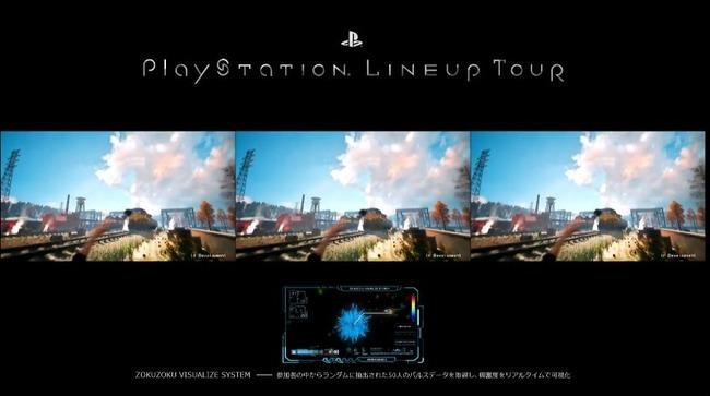 PS4 荒野行動 に関連した画像-03