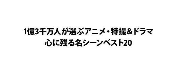 アニメ 特撮 妖怪ウォッチに関連した画像-01