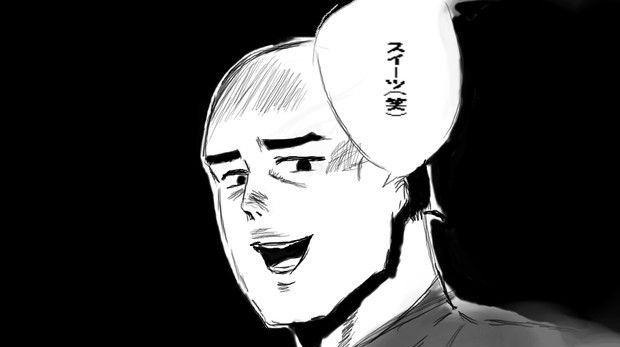 秋元康 歌詞 女性蔑視に関連した画像-01