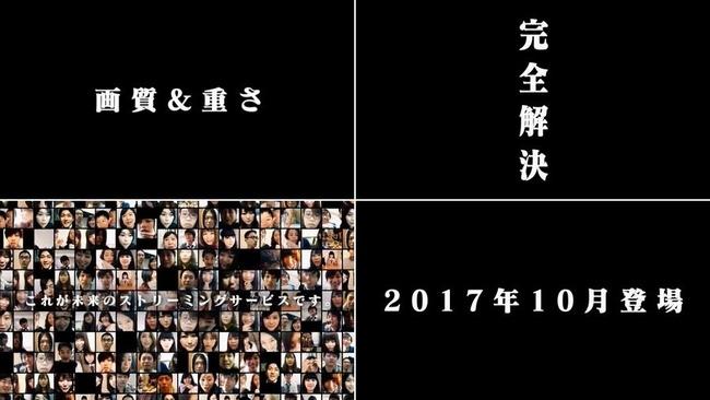 ニコニコクレッシェンド 新バージョン ニコニコ動画 画質 重さに関連した画像-03