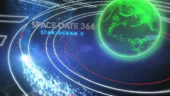 スターオーシャン スターオーシャン5 SO5に関連した画像-11