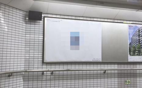 早稲田 サークル 広告 駅 証明写真に関連した画像-01