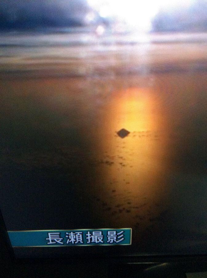 TOKIO 長瀬智也 テレビ UFO 未確認飛行物体に関連した画像-04