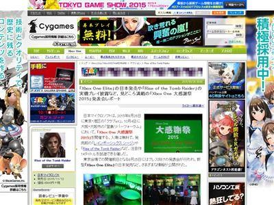 マイクロソフト XboxOne 日本に関連した画像-02