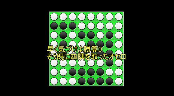 cod bf ラップ ディスに関連した画像-11