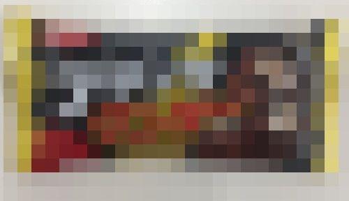ブラックサンダー リニューアル 黒い雷神に関連した画像-01