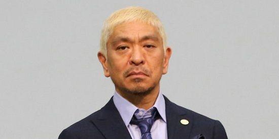 メンバー報道松本人志に関連した画像-01