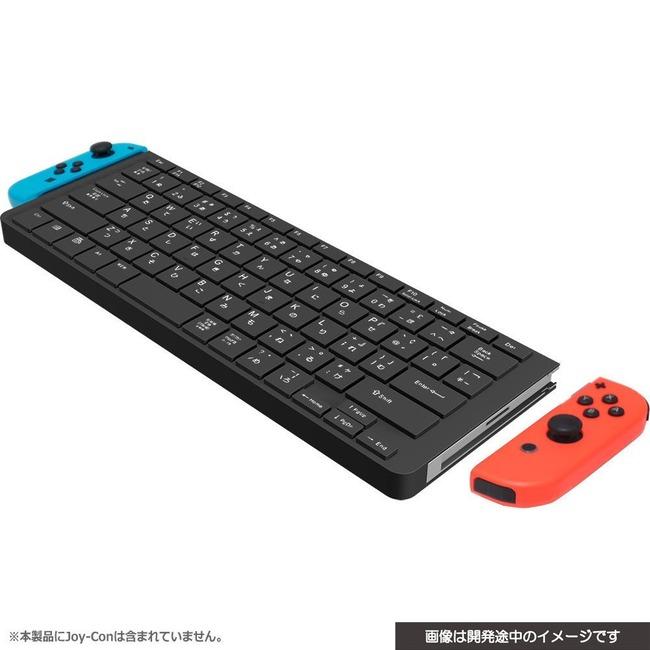 ニンテンドースイッチ USBキーボード ジョイコン接続に関連した画像-03