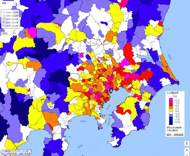 人口 密度 増加率 マップ 地図 過疎に関連した画像-05