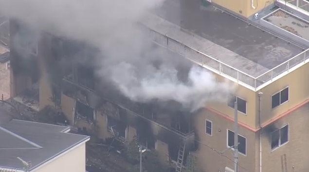 京アニ放火事件、死者10名以上 犯人は「死ね」と叫びながら人に直接ガソリンをかけていた模様