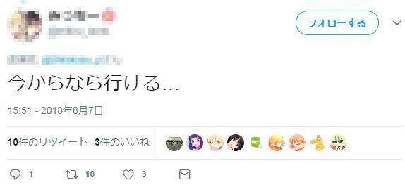 ツイッター 財布 盗難事件 犯人 出会い厨 梅田 解決に関連した画像-10
