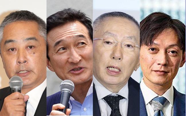 ワタミ 吉本興業 ユニクロ 有名企業 暴言録 7選に関連した画像-01