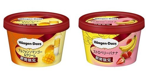 ハーゲンダッツ アイスクリーム 新商品 マンゴー ストロベリー バナナに関連した画像-01