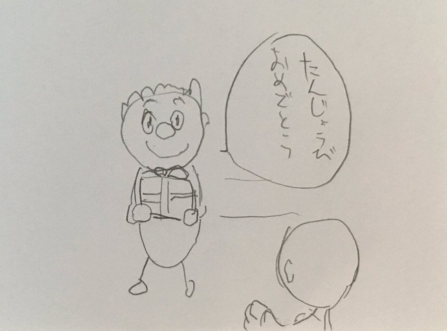 小5 男子 漫画 ドラえもん 泣けるに関連した画像-05