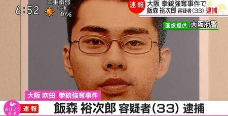 大阪・拳銃強奪事件の犯人「ドラクエをやめたら心臓から声が聞こえる。心臓の中を確認してほしい」と5年前に警察に相談してた