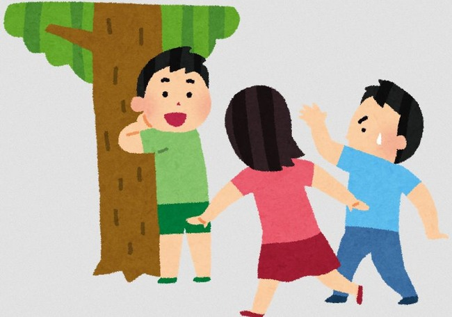 社会問題 公園 遊具 だるまさんが転んだ 邪魔 苦情 小学生 自由に関連した画像-01