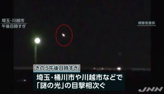 謎の光 埼玉 地震 前触れに関連した画像-01