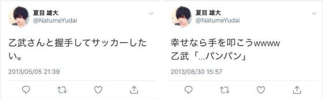 2.5次元俳優 夏目雄大 ブスに人権はない 妊婦さんに膝カックン 事務所 契約解除に関連した画像-09