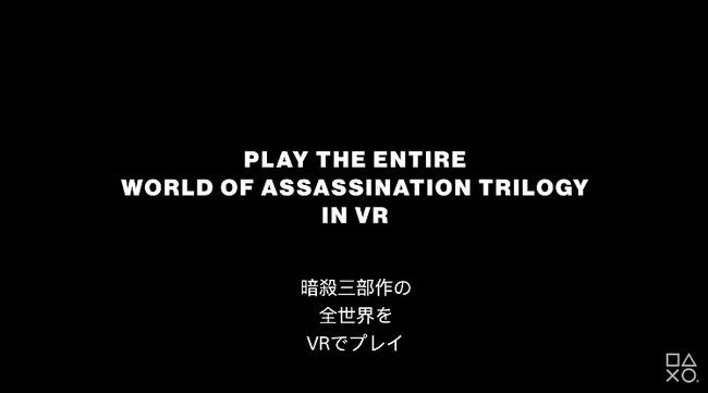 ヒットマン3 PSVR PS4に関連した画像-07