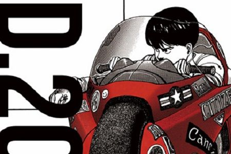 AKIRA 大友克洋 渋谷 アニメ 漫画 オリンピック イラストに関連した画像-01
