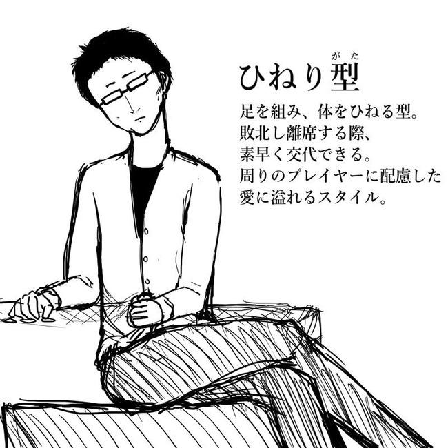 ゲームセンター アーケード 座り方に関連した画像-03