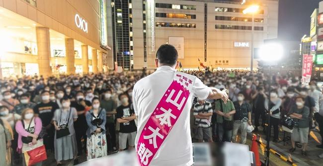 都知事選で負けた山本太郎の信者さんたち、「不正選挙だ!」と大騒ぎを開始