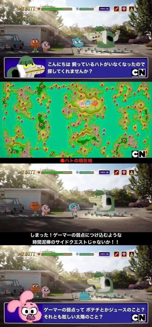 JRPG ゲーム イギリス アニメに関連した画像-06