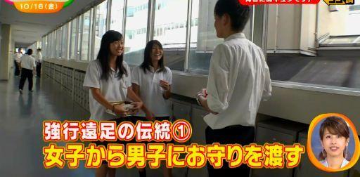 高校 強行遠足 青春に関連した画像-04