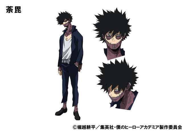 news_header_dabi01
