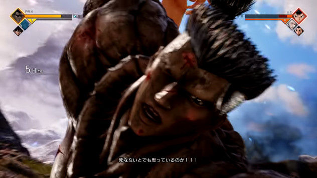 ジャンプフォース 必殺技 プレイ動画 演出 PS4に関連した画像-16