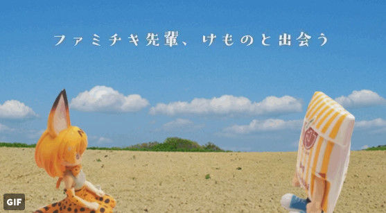 けものフレンズ ファミマに関連した画像-02