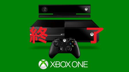 Xbox 終了に関連した画像-01