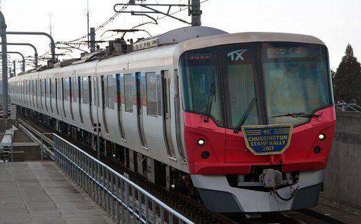 【これが日本】つくばエクスプレス「9時44分40秒に発車するはずの電車が9時44分20秒に発車してしまいました。深くお詫び申し上げます」