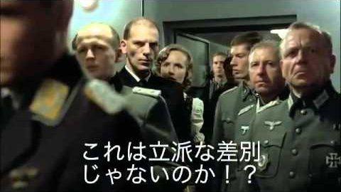 女尊男卑 CM 炎上に関連した画像-01