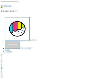 学園ハンサム TVアニメ化 クラウドファンディングに関連した画像-02