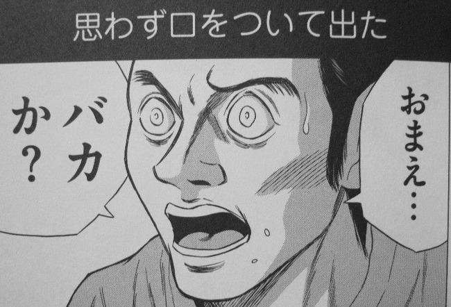 アニメ化に関連した画像-01