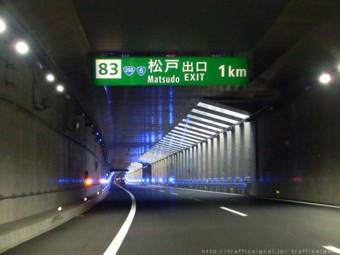 グランツーリスモ グランツーリスモスポーツ 車 高速道路 写真 本物 勘違い ガチギレに関連した画像-03