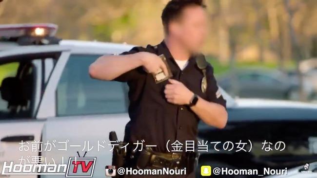海外 ランボルギーニ ナンパ男 ゴールドディガー YouTuberに関連した画像-01