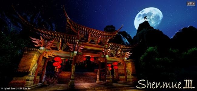 シェンムー3 シェンムー PC版 予約開始に関連した画像-03