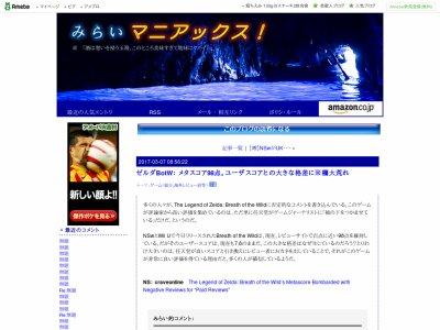 ニンテンドースイッチ 任天堂 北米 ゲーム機に関連した画像-02