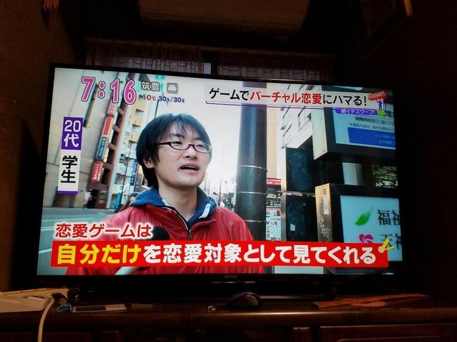 FGO Fate フェイト グランドオーダー テレビ 擬似恋愛ゲーム マスコミ アサデスに関連した画像-04