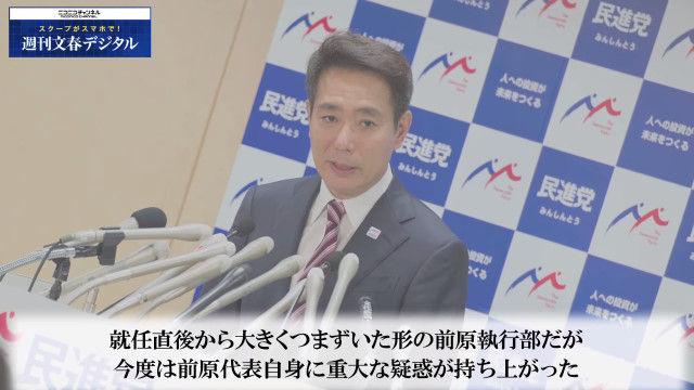 民進党 前原誠司 党代表 北朝鮮 美女 ハニートラップ 文春砲に関連した画像-04