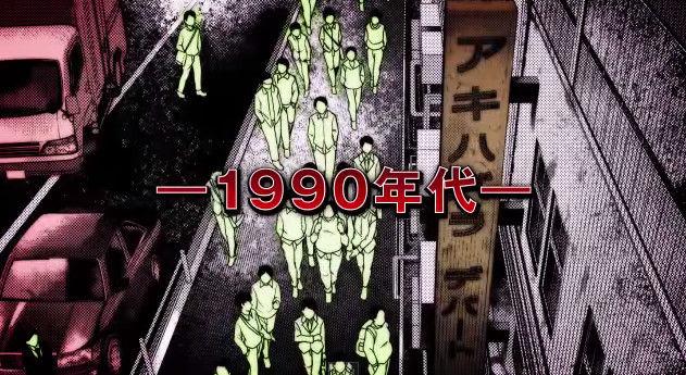 ウメハラ 漫画 電波実況に関連した画像-09