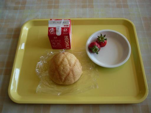 給食 ソバの実 アレルギー 混入 廃棄 小学校 中学校に関連した画像-01