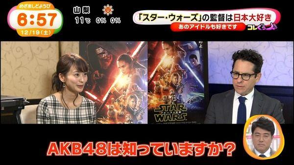 スター・ウォーズ 監督 AKB48 AKB 10年 ガチ勢 スタートレック ハリウッド J・J・エイブラムス エイブラムス めざましテレビに関連した画像-04