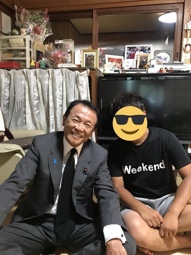 来客 麻生太郎 副総理 財務大臣に関連した画像-02
