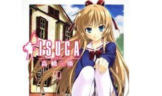 ISUCAに関連した画像-01