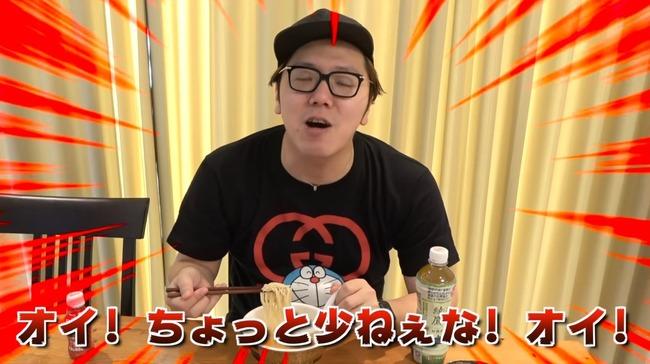 ヒカキン 一蘭 カップ麺 ガチギレに関連した画像-03