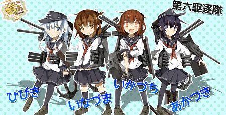 アニメ艦これ 雷 電に関連した画像-01
